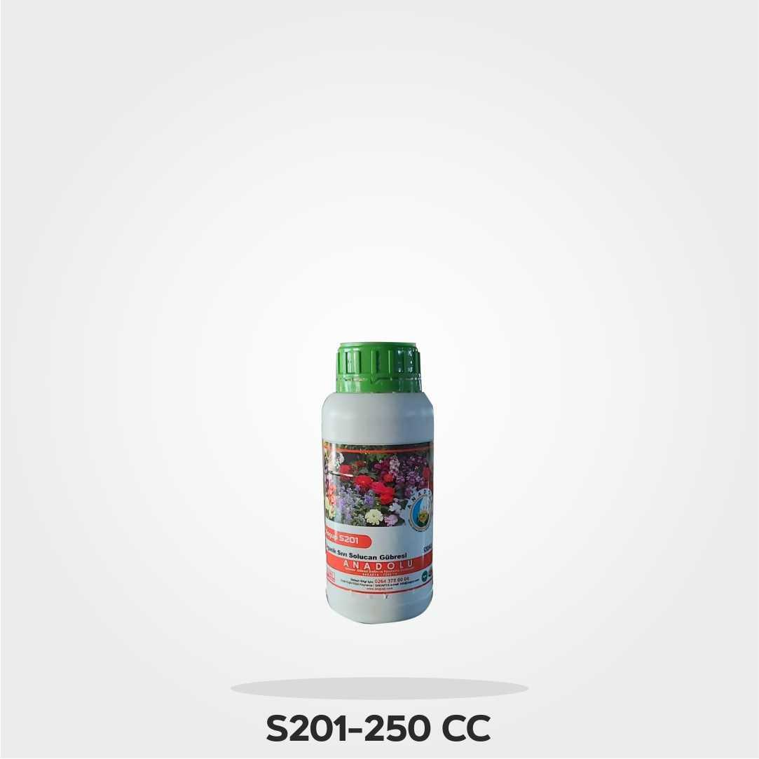 ASGUP S201-250CC