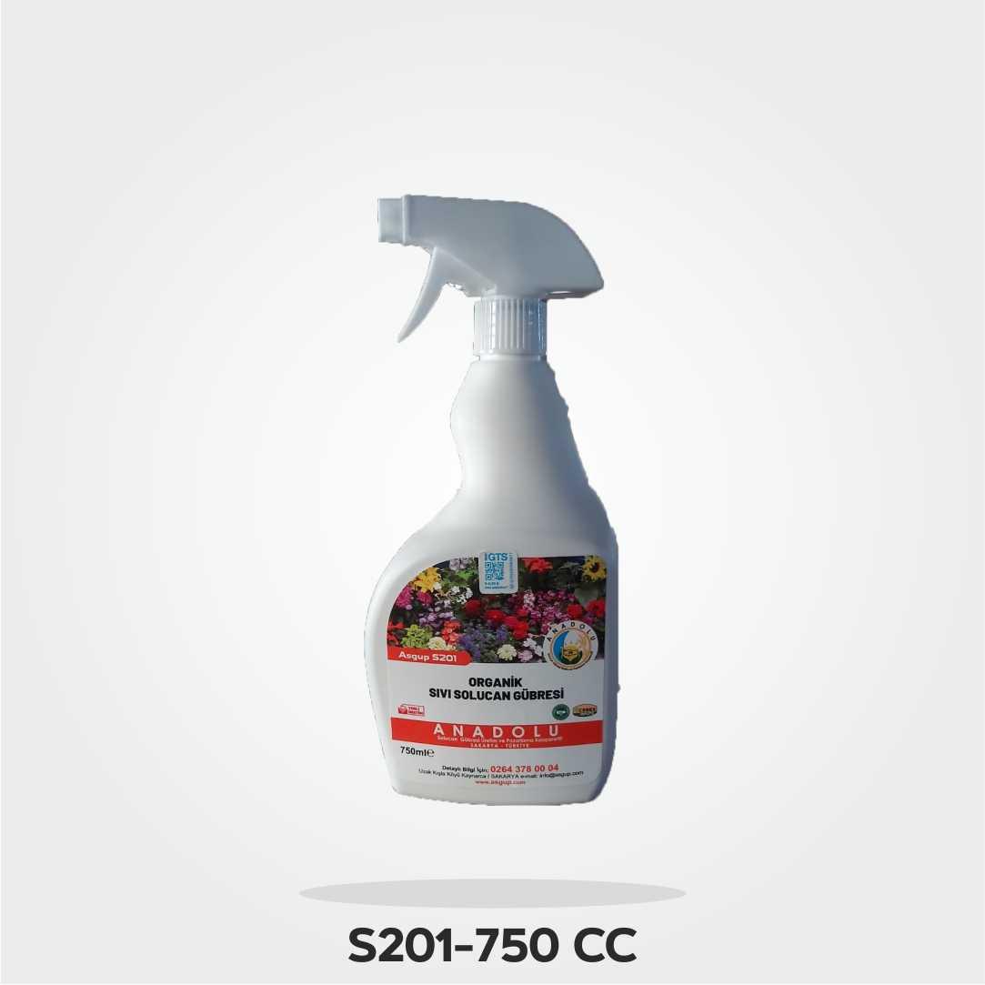 ASGUP S201-750CC